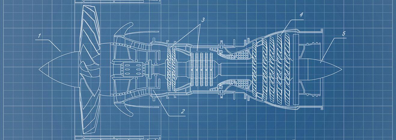 航太(渦輪引擎)