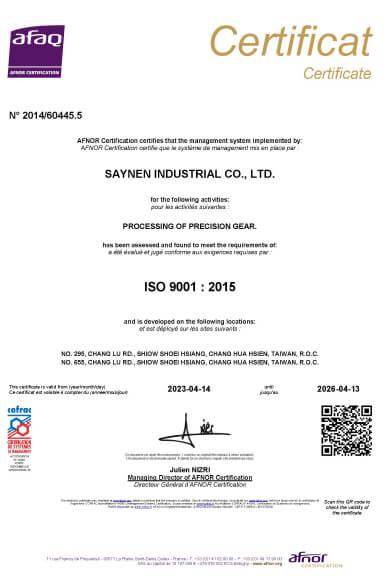 proimages/index/iso9001.jpg